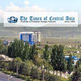 Uzbekistan reaffirms its commitment to fight corruption