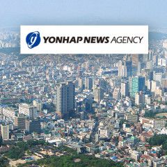 S. Korea, Ukraine agree to boost economic cooperation
