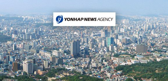 (Yonhap Interview) Ukraine eyes greater economic ties with S. Korea: vice premier