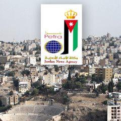 Jordan, Ukraine discuss closer judicial, legal cooperation